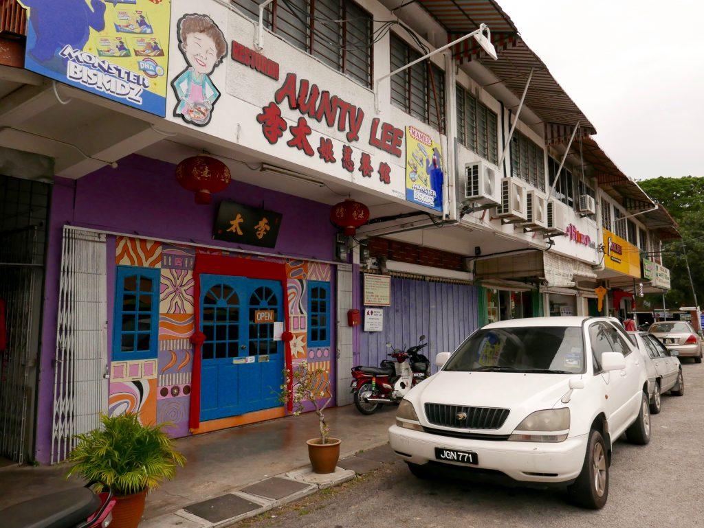 Aunty Lee's Peranakan Restaurant, Melaka, Malaysia